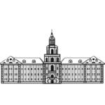 Конкурс на соискание премий 2019 года имени выдающихся ученых Башкортостана