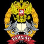 Кубок по менеджменту среди студентов «Управляй!»